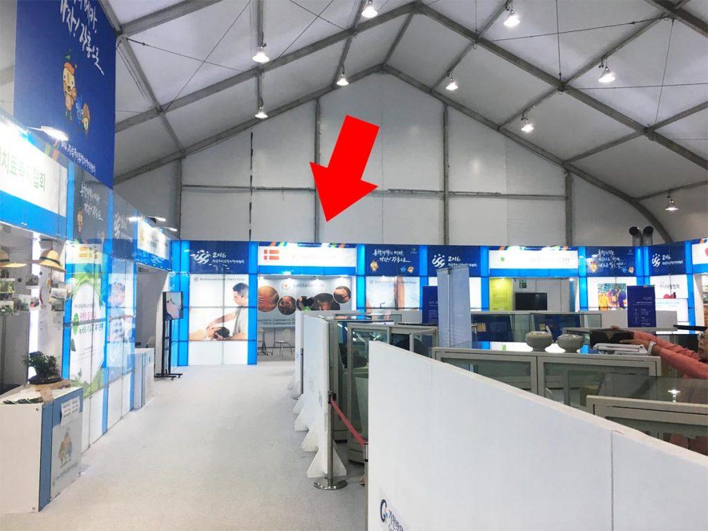 Expo teltet