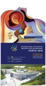International Integrative Medicine EXPO in Jangheung KOREA 2016 Front